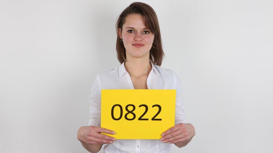 CzechCasting – Veronika 0822